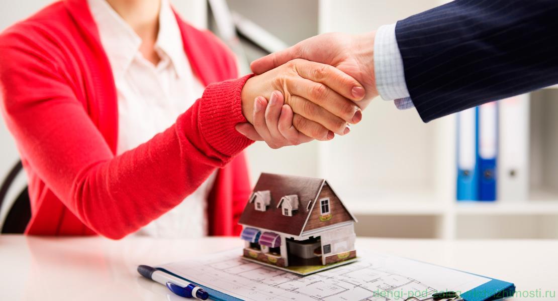 процент от сделки с недвижимостью запротестовал Элвин